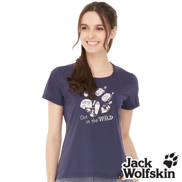 【Jack wolfskin 飛狼】女 塗鴉狼爪涼感短袖排汗衣 T恤(深藍)