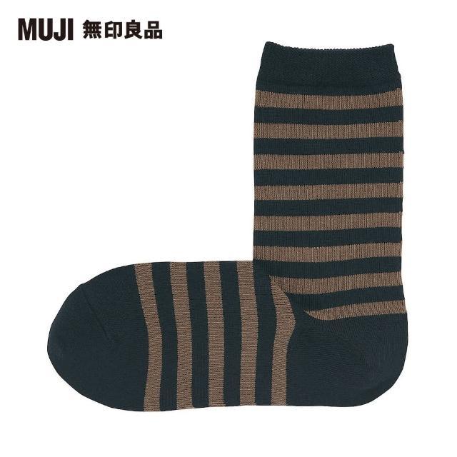【MUJI 無印良品】女棉混足口寬鬆舒適橫紋直角襪(深米橫紋23~25cm)