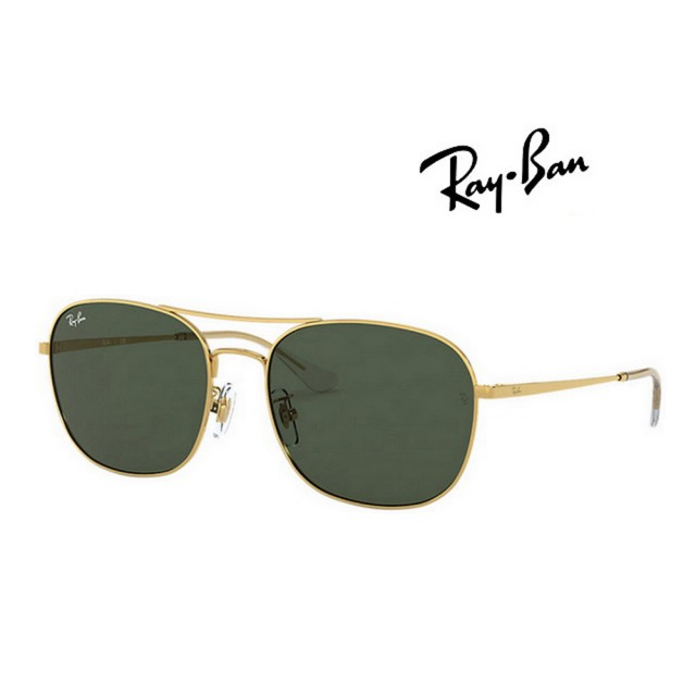 【RayBan 雷朋】輕量舒適太陽眼鏡 RB3613D 001/71 金框墨綠鏡片 公司貨