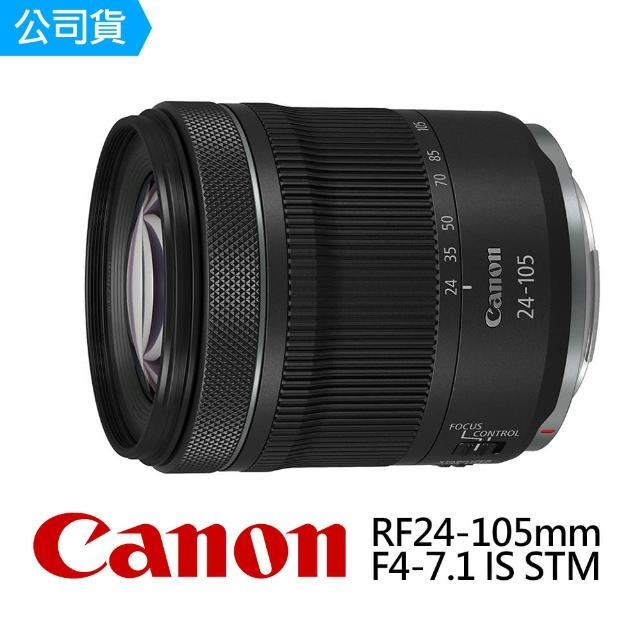 【Canon】RF 24-105mm F4-7.1 IS STM 超輕巧全片幅標準變焦鏡頭(公司貨)