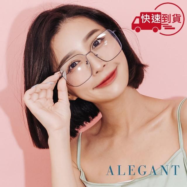 【ALEGANT】燕尾黑未來感縷空金屬方框UV400濾藍光眼鏡(輕量質感設計網紅熱銷話題款)
