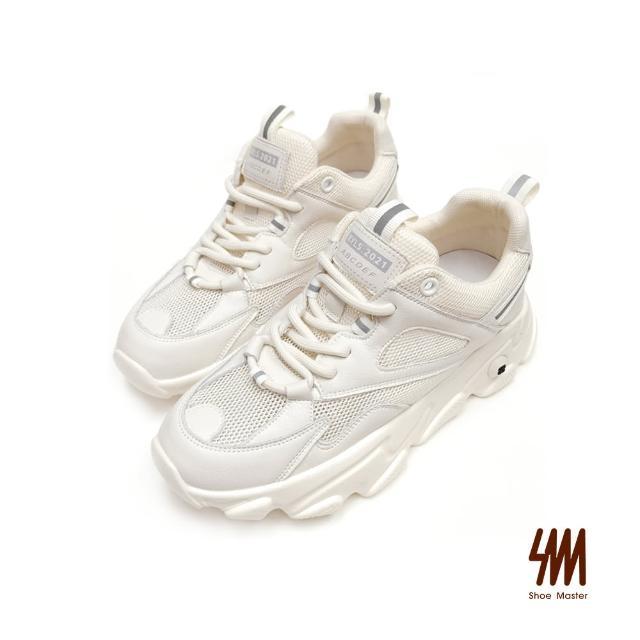 【SM】潮流反光條透氣厚底真皮老爹鞋(灰色)