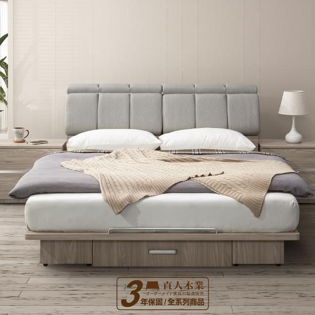 【直人木業】ASHLEY仿古橡木6尺收納雙人加大床組