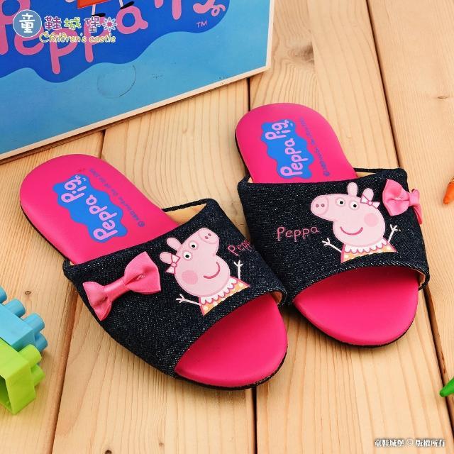 【童鞋城堡】佩佩豬室內靜音拖鞋 粉紅豬小妹(PG0016-桃)