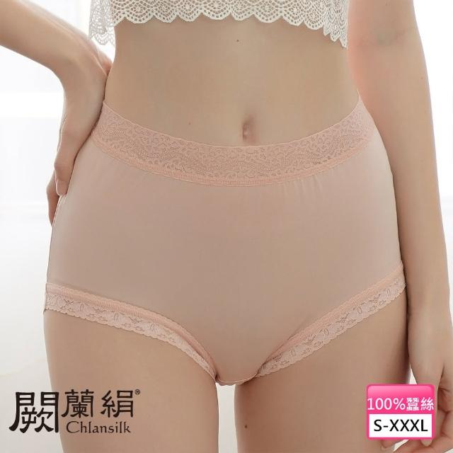 【Chlansilk 闕蘭絹】粉嫩系列40針100%蠶絲高腰內褲(淺粉)