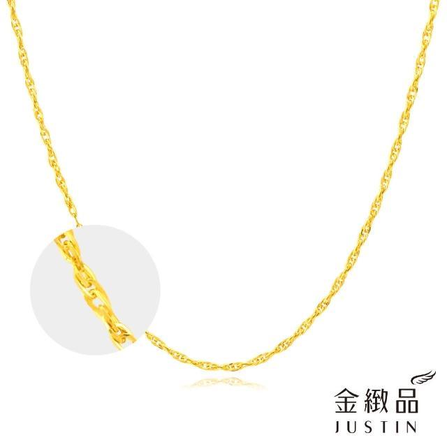 【金緻品】黃金項鍊 時光穿梭 0.82錢(9999純金 跳舞 編織 金素鍊 單鍊子 單項鍊 旋轉片)