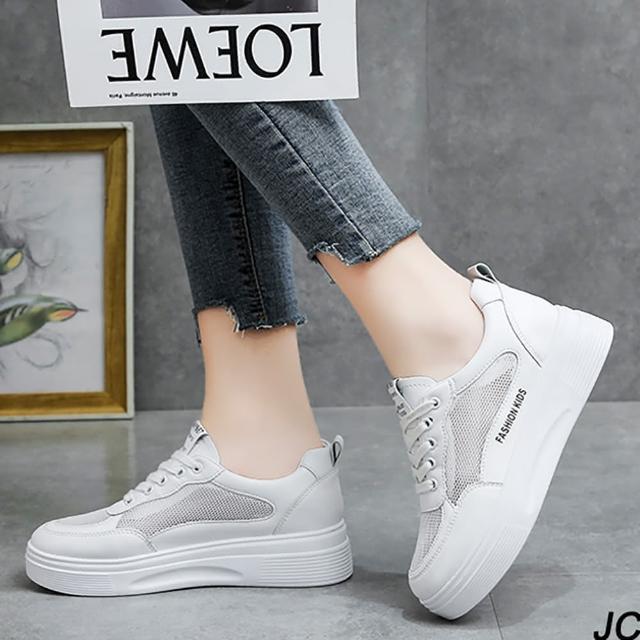 【JC Collection】時尚透氣真皮網紗內增高厚底鬆糕休閒鞋(白色)