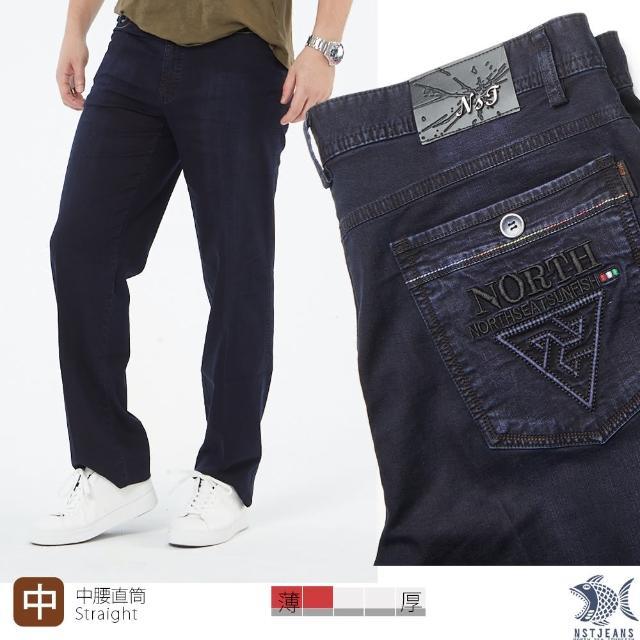 【NST JEANS】嬉皮彩線倒三角圖騰 縲縈軟質刷色牛仔褲-中腰(393-66711)