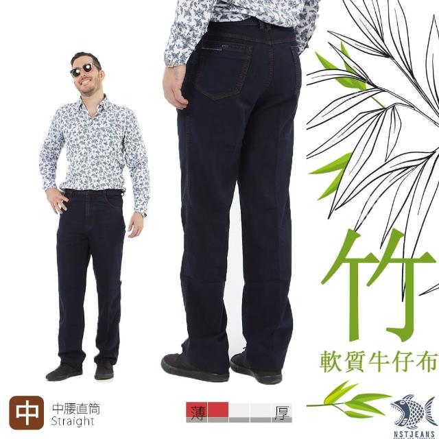 【NST JEANS】彈性柔滑 竹纖維軟質牛仔男褲-中腰(399-66718)