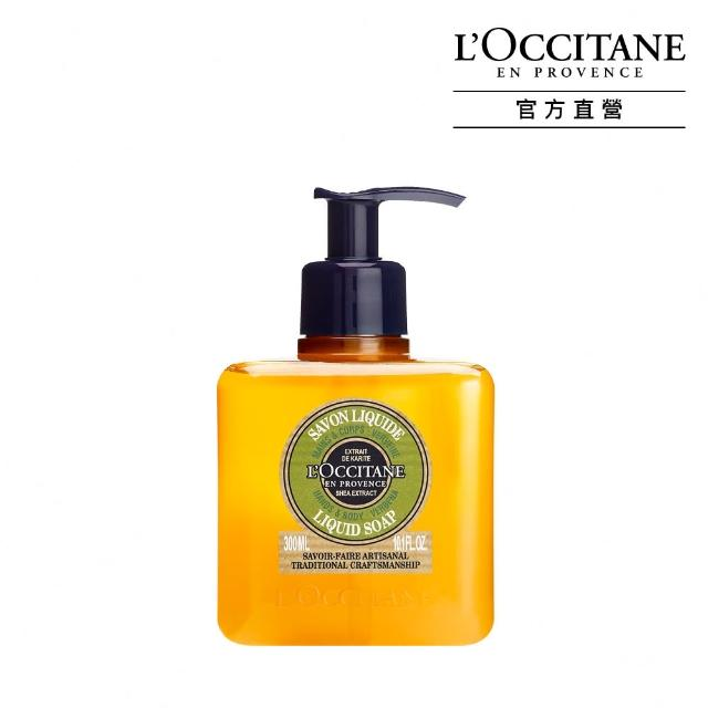 【L'Occitane 歐舒丹】乳油木馬鞭草潔手沐浴液式皂300ml(防疫新生活)