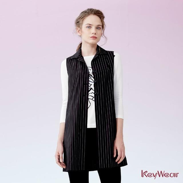 【KeyWear 奇威名品】時尚簡約長版開襟馬甲個性背心