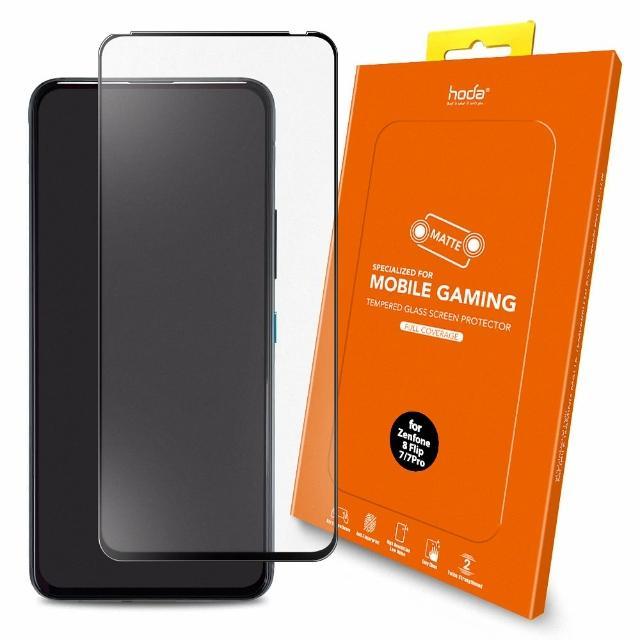 【HODA】ASUS Zenfone 8 Flip / 7 / 7 Pro 手遊專用2.5D隱形滿版低噪點霧面9H鋼化玻璃保護貼(ZS672KS)