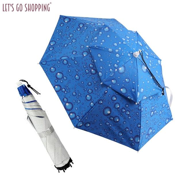 【LGS 熱購品】防風抗紫外線 傘帽 戶外專用(遮陽帽 / 雨傘 / 頭傘)