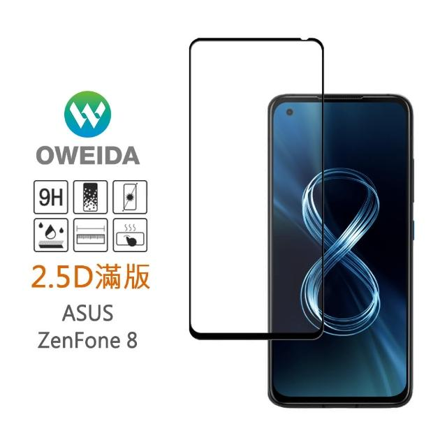 【Oweida】ASUS ZenFone8 2.5D滿版鋼化玻璃貼(ZS590KS)
