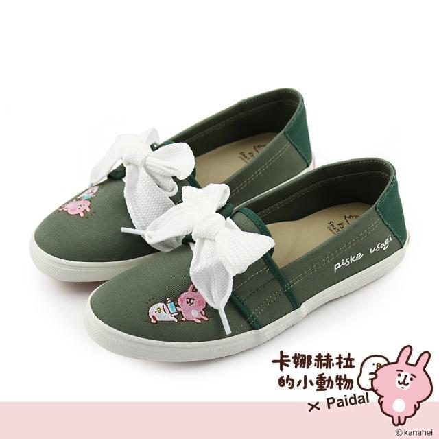 【Paidal】卡娜赫拉的小動物 愛喝水寬鞋帶綁帶帆布鞋(軍綠)