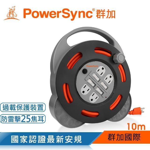 【PowerSync 群加】3P 4開4插工業用輪座延長線/動力線/10m(TX44F310)