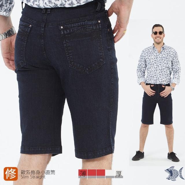【NST JEANS】極簡雨絲紋 歐系修身小直筒 原色牛仔短褲(385-25942)