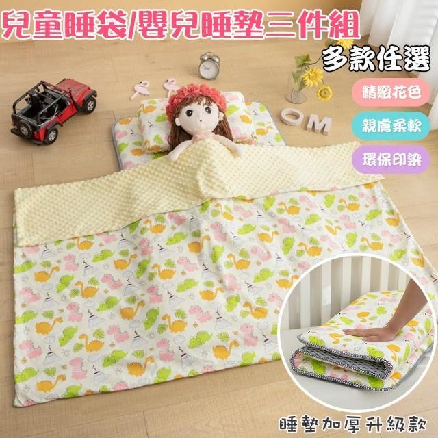 【Annette】純棉加厚嬰兒床墊/兒童睡墊+安撫毯+安撫童枕 三件組(彩虹小馬)