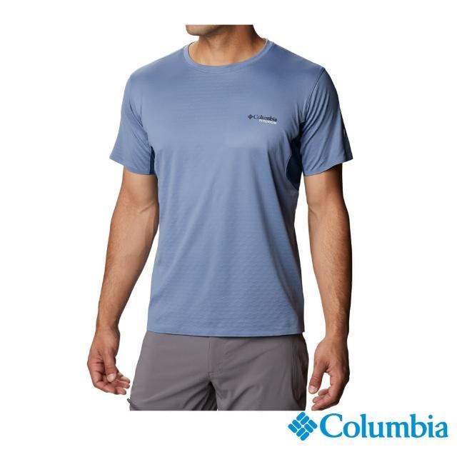 【Columbia 哥倫比亞】男款- 鈦 酷涼快排短袖上衣-藍色(UAE29760IB / 涼感.排汗.防曬)