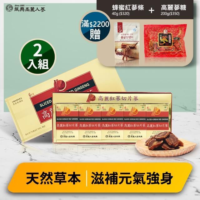 振興高麗人蔘【振興高麗人蔘】蜂蜜高麗紅蔘切片蔘-6年根 100g 2入組