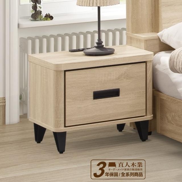【直人木業】RITA 白橡木54公分床頭櫃