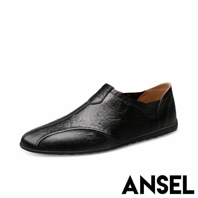 【ANSEL】真皮立體車線側邊彈力織帶休閒鞋-男鞋(黑)