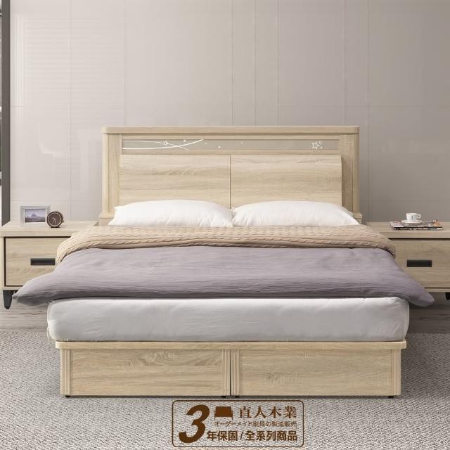 【直人木業】RITA 白橡木6尺圓弧兩抽收納雙人加大床組