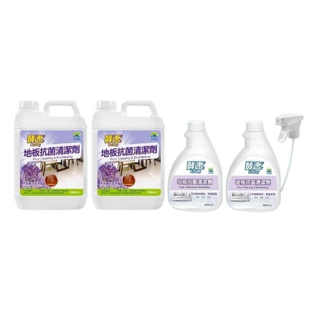 【多益得】酵速地板抗菌清潔劑(抗菌清潔劑組合)