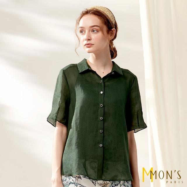 【MON'S】法國100%亞麻絕版訂製上衣