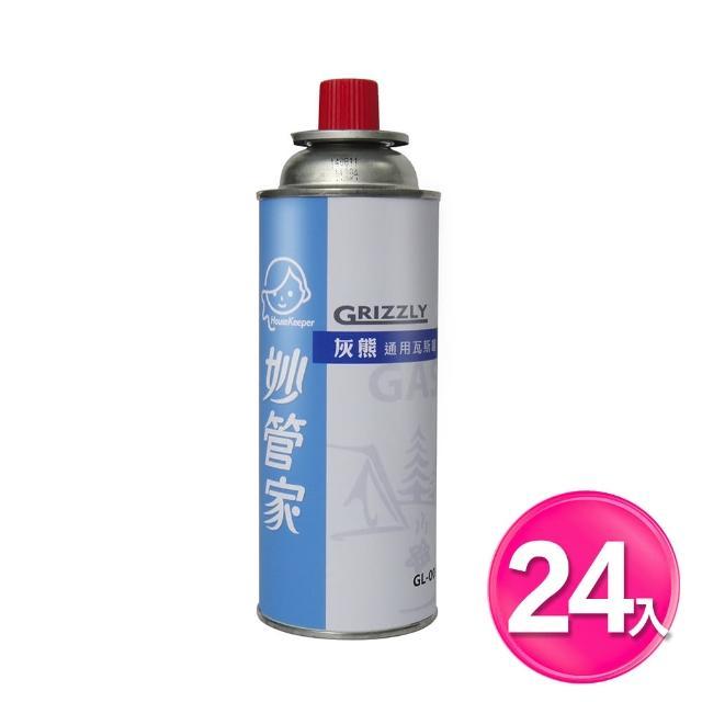 【妙管家】GRIZZLY灰熊通用瓦斯罐 24入組 GL-001