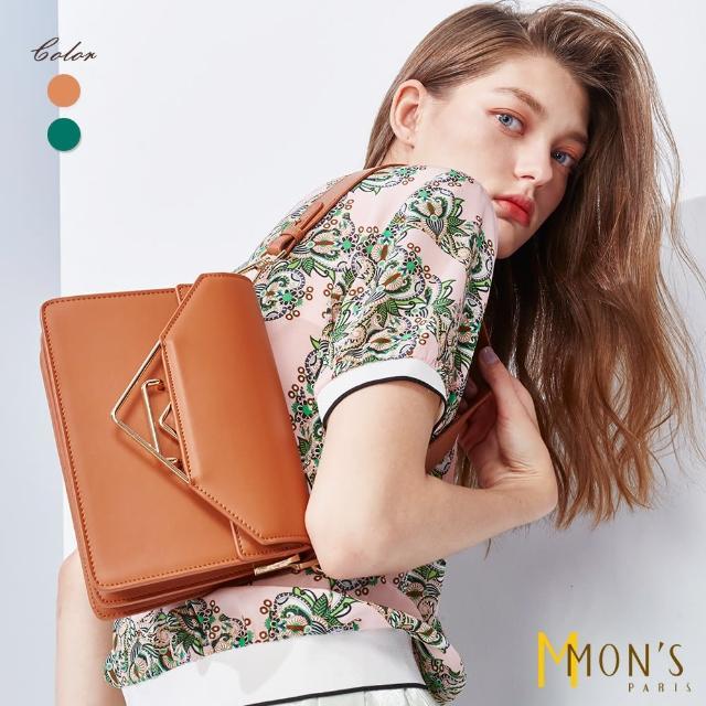 【MON'S】時尚牛皮三角鎖扣單肩/斜背小方包(2色任選- 附贈2條背帶可更換)