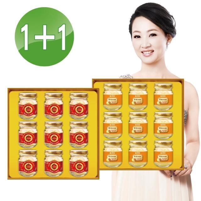 【華齊堂】紅棗金絲燕窩&雪蛤燕窩禮盒(1+1)