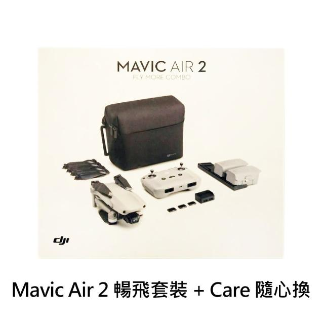 【DJI】Mavic Air 2 空拍機 暢飛套裝 + Care 隨心換(先創公司貨)