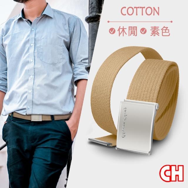 【CH-BELT 銓丞皮帶】素色織帶方頭造型休閒皮帶腰帶(卡其)