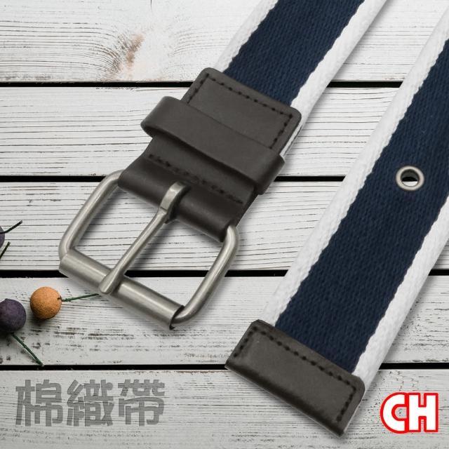 【CH-BELT 銓丞皮帶】雙排鉚釘造型純棉織帶腰帶皮帶(藍)