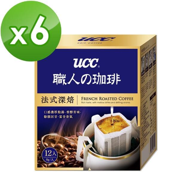 【UCC】職人系列法式深焙濾掛式咖啡6盒組(8gx共72入)