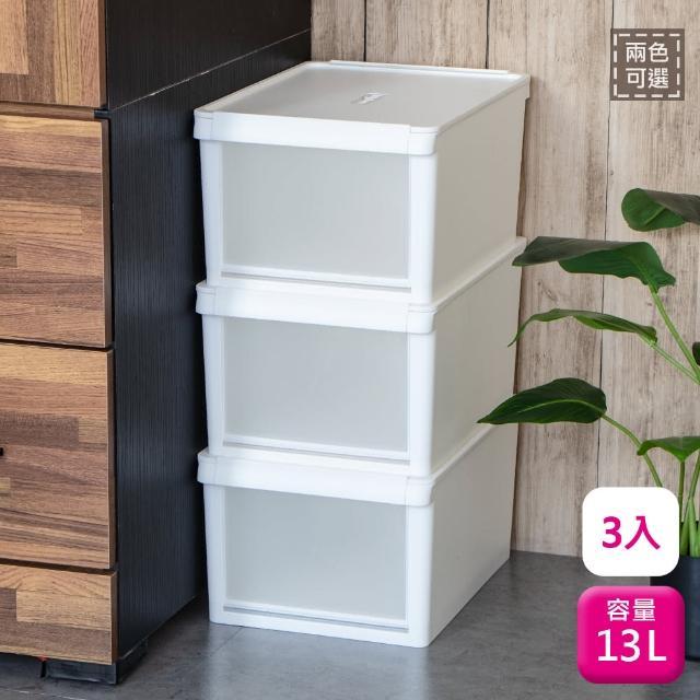 【SHUTER 樹德】樹德全開式整理盒13L-3入鞋櫃鞋盒B13