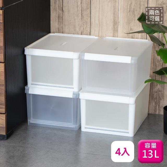 【SHUTER 樹德】樹德全開式整理盒13L-4入鞋櫃鞋盒B13