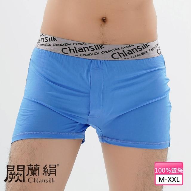 【Chlansilk 闕蘭絹】100%蠶絲透氣舒適白廠絲寬鬆平口男內褲(藍)