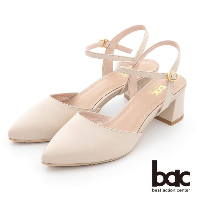 【bac】簡約線條兩截式粗跟鞋(米色)
