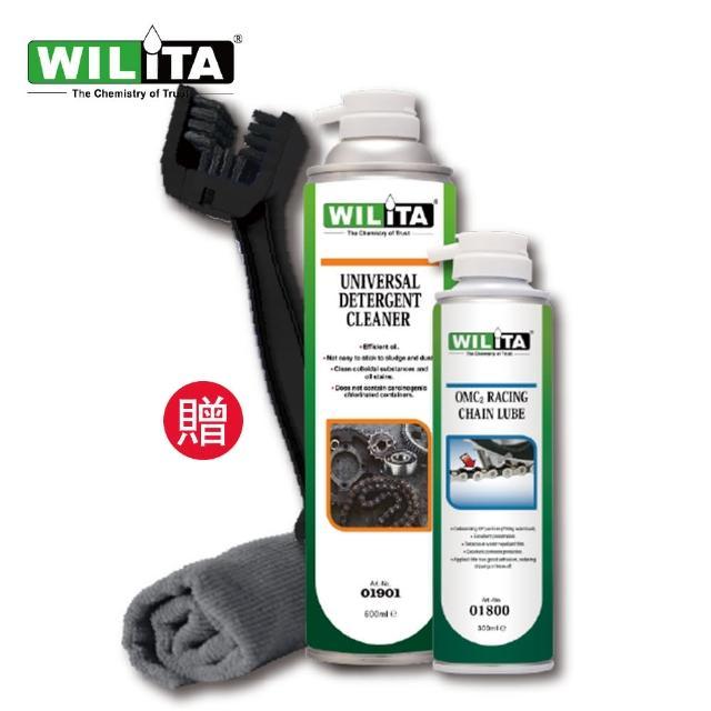 【WILITA 威力特】鏈條清潔基本組 不甩油 不染塵 適用gogoro 重機 自行車(鏈條清潔保養)