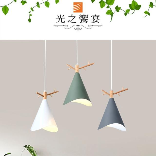【光之饗宴】麋鹿/橫桿 3 吊燈