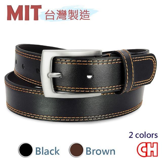 【CH-BELT 銓丞皮帶】流行雙線設計情侶中性休閒皮帶腰帶(黑)