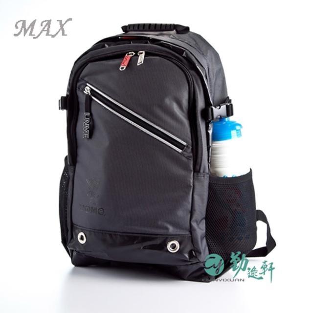 【UnMe】MAX人氣款休閒護脊大容量後背書包(率性黑/台灣製造)