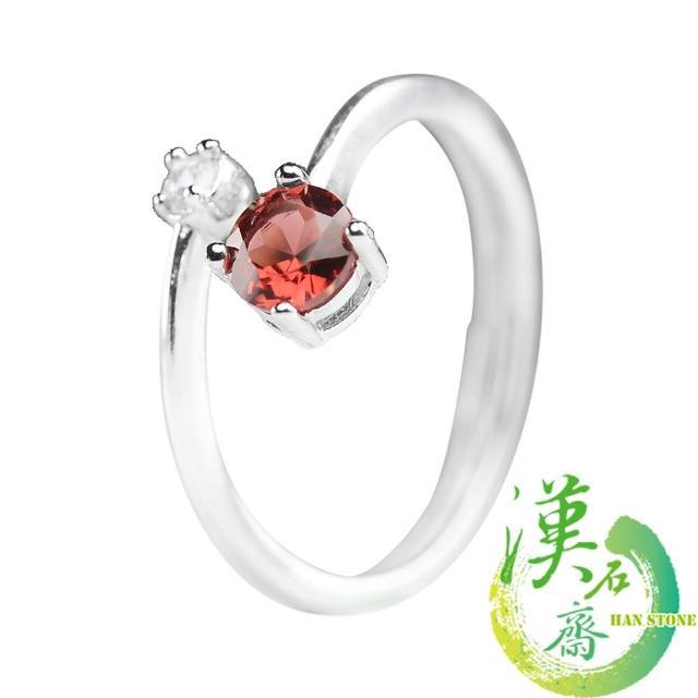 【漢石齋】天然豔紅石榴石 星隕塵設計戒指(主石5*5*3mm)