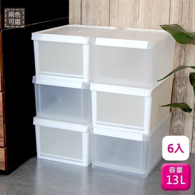 【SHUTER 樹德】樹德全開式整理盒13L-6入鞋櫃鞋盒B13