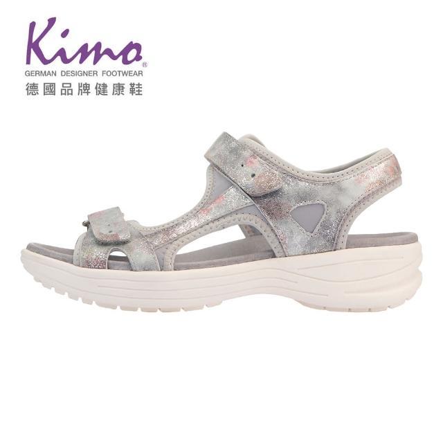 【Kimo】金屬質感山羊皮涼鞋 女鞋(銀 KBASF150062)