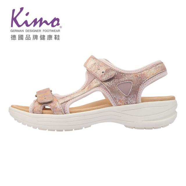 【Kimo】金屬質感山羊皮涼鞋 女鞋(粉 KBASF150067)