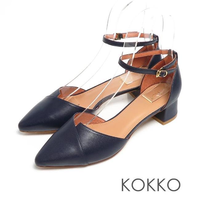 【KOKKO 集團】優雅尖頭瑪莉珍柔軟綿羊皮顯瘦粗跟鞋(經典藍)