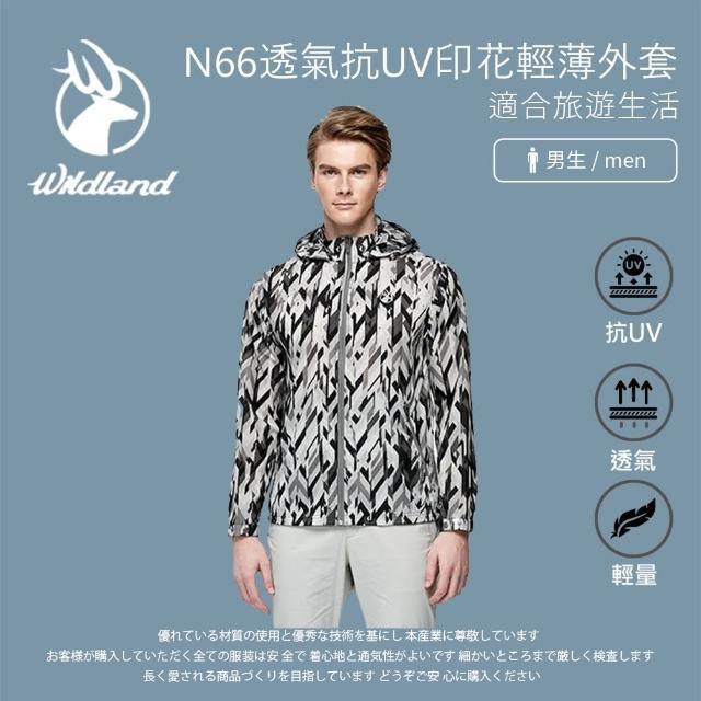 【Wildland 荒野】男 N66透氣抗UV印花輕薄外套-黑色 0A91916-54(連帽外套/防曬外套/薄外套)